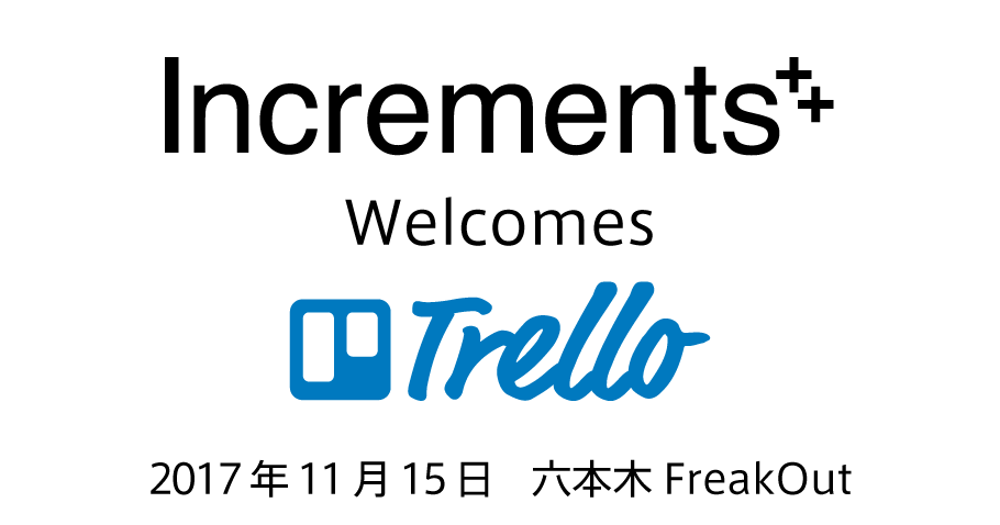 increments welcomes trello