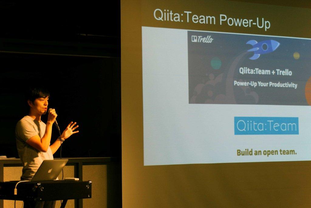Trello Qiita:Team Power-Up with 海野弘成