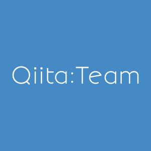 Qiita:Team
