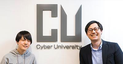通信制の大学が主流へ?今からエンジニアを目指す人が『サイバー大学』を選ぶ意義 - Qiita Zine